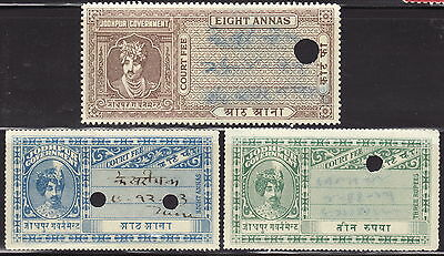 India Feudatory State of Jodhor Court Fee Revenue lot 1