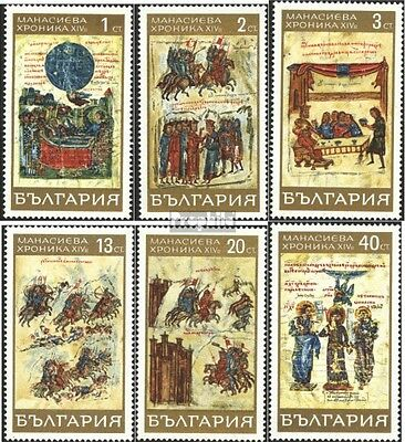 Bulgaria 1871-1876 (complete issue) unmounted mint / never hinged 1969 Chronicle