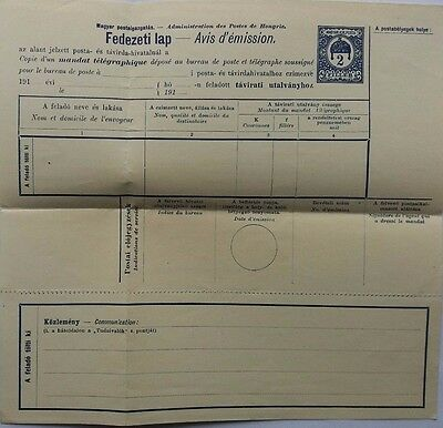 Hungary 1917 Unused Two Filler Receipt Form For Telegram