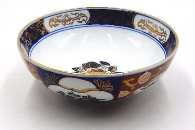 "Japanese 6"" Gold Imari Bowl Multi-Color Gold Trimmed Hand Painted Porcelain 1960"