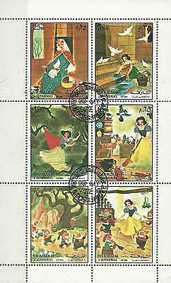 Timbres Disney Sharjah o lot 18785