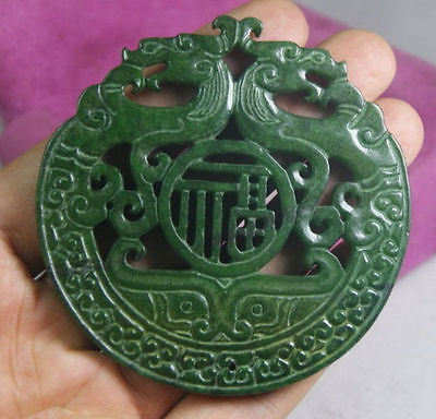 Chinese Old Handwork Green Jade Carved Dragon Pendant 1: