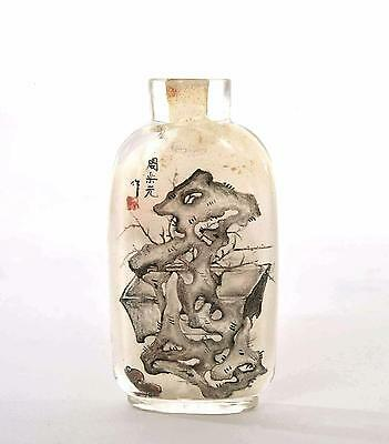 Vintage Chinese Inside Painted Reverse Painting Glass Snuff Bottle Signed