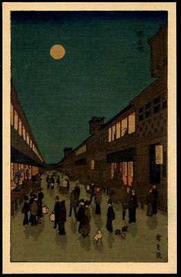 Japan Vintage Art Postcard - Busy Street by Moonlight - Signed