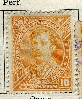 COSTA RICA;  1887 early classic issue fine Mint unused 10c. value