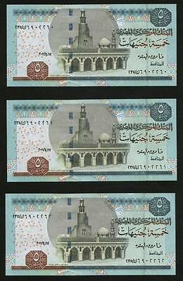 Currency Three 5 Pounds Egyptian Banknotes Consecutive Numbers Signed al-Okda CU