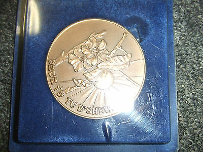State of Israel Coin Medal IGCMC 1994 Tu B'Shevat #0792 Original Box w/ Stand