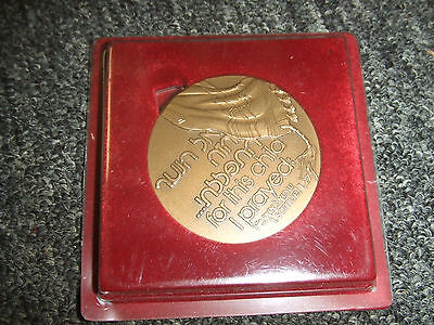 State of Israel Coin Medal IGCMC 1982 For This Child I Prayed #5124 Original Box