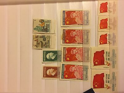 China Stamps 1949 Or Onwards Mint