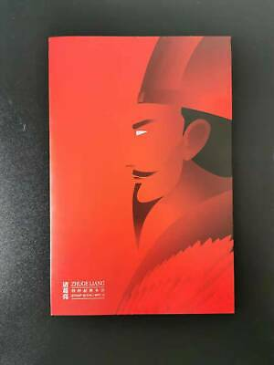 2014-18 VR CHINA Zhuge Liang Stamp book BPC-8