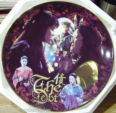 """Xena Limited Edition Collector China Plate - """"the Debt"""" Numbered #11 Of 500"""
