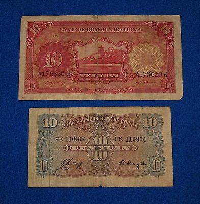 China 10 Yuan Banknotes 1935 Bank of Communications, ~1940 Farmers Bank of China