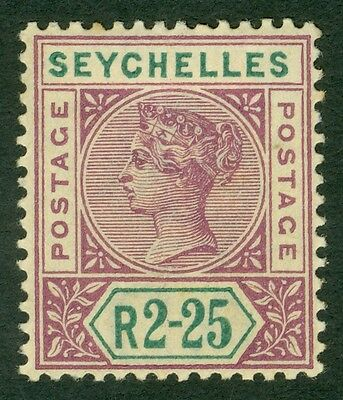 SG 36 Seychelles 2R.25 bright mauve & green. Mounted mint CAT £110