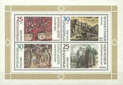 Timbres Arts Tableaux Bulgarie BF142 ** lot 2754