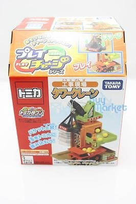 TAKARA TOMY TOMICA town play charge series construction Site tower crane toy set