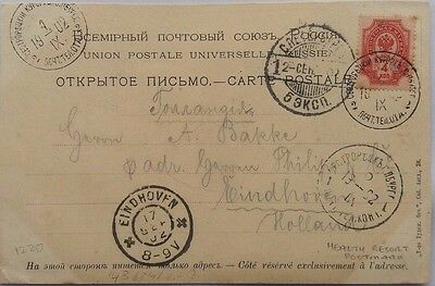 Russia 1902 Sestroretsk Health Resort Picture Post Card With Same Postmark