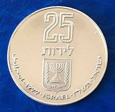 """Israel 25 Lirot Pounds """"Pidyon Haben"""" 1977 Silver Coin 37mm 26gm Proof"""