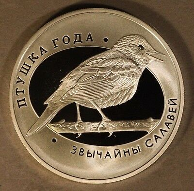 2007 Belarus 10 Roubles Proof Silver Nightingale Nice  ** FREE U.S. SHIPPING **
