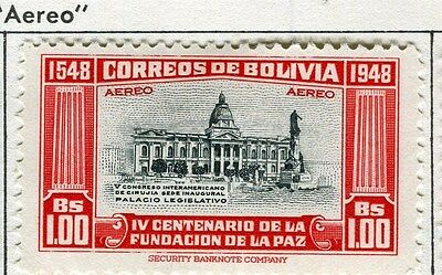 BOLIVIA;  1951 early AIR pictorial issue fine Mint hinged $1.0 value
