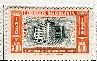 BOLIVIA;  1951 early AIR pictorial issue fine Mint hinged $2.0 value