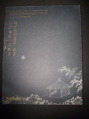 Chinese  Painting From   Roy Papp  Collection Sothebys  September 14 2016  Aucti