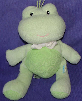 "Eden Green Swirl Rattle Frog Plush 12"" Tall ~ Bf"