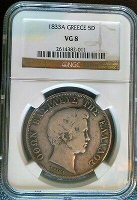 1833-A Greece 5 Drachmai Silver Coin -  NGC Certified VG8 - Greek