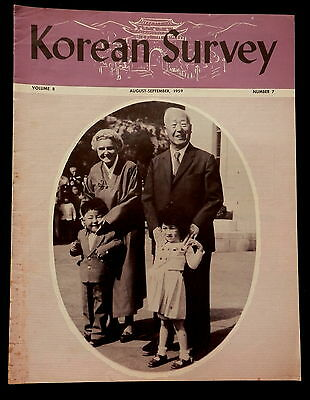 KOREAN SURVEY  Travel Advertising Magazine August-September 1959