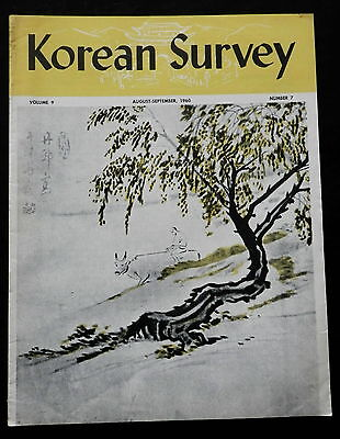 KOREAN SURVEY  Travel Advertising Magazine August-September 1960