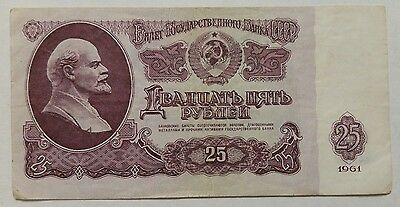 Russian Ussr Banknote 25 Roubles Rubles Vintage Money Year 1961