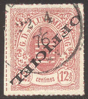 LUXEMBOURG #O4a Used w/Cert - 1875 12 1/2c Rose w/ Inv Ovpt