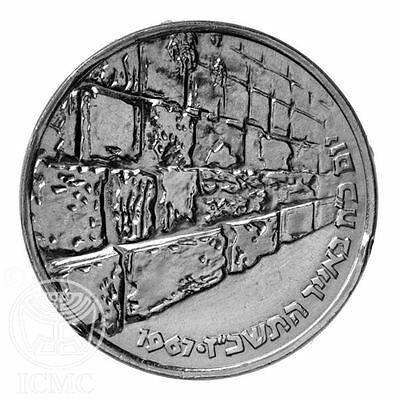 Israel 1967 The Victory Silver Prooflike Coin Commemorative Coins Collectible