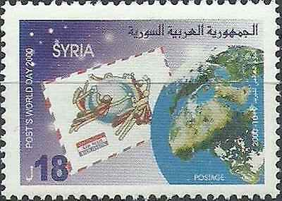 Timbre Syrie 1143 ** année 2000 lot 18920