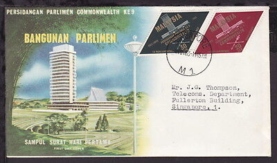 Malaysia 1963 Singapore Postmark Parliamentary Conference Stamps Fd Cover