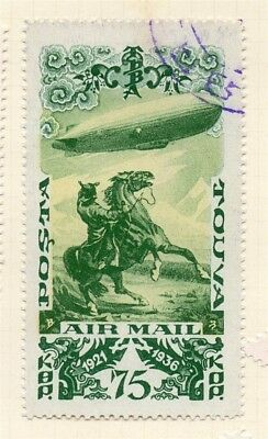 MONGOLIA TUVA 1930s Pictorial  Issue Fine Used 75kop. 136379