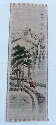 Mid Century Asian Chinese Bamboo Scroll Painting Landscape Man On Horse Mountain