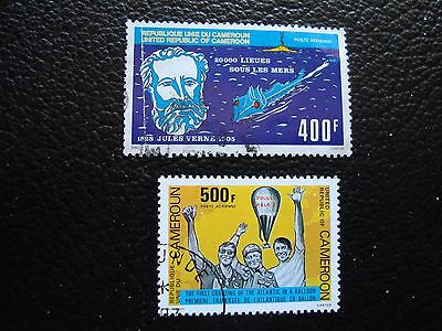 CAMEROUN - timbre yvert et tellier aerien n° 290 299 obl (A01) stamp cameroon
