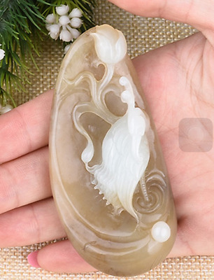 Chinese Hand Carved Hetian Jade Pendant
