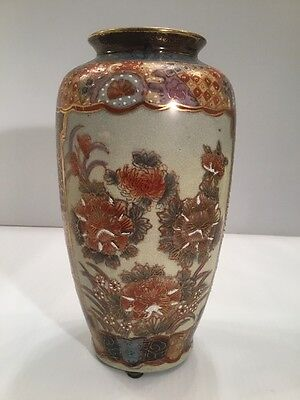 Chinese Porcelain Vase With A Mark.