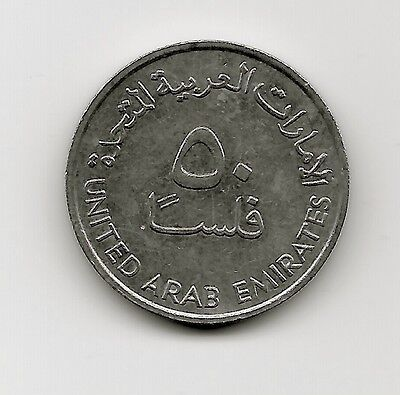 World Coins - United Arab Emirates 50 Fils 1989 Coin KM# 5