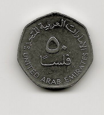 World Coins - United Arab Emirates 50 Fils 2007 Coin KM# 16