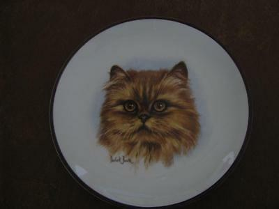 Orange Ginger Tabby Cat Plate By Derick Bown Brown Rim 6 1/2""