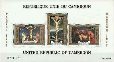 Timbres Religion Paques Arts Tableaux Cameroun BF11 ** lot 19197