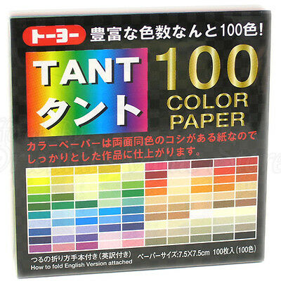 """Japanese Origami Paper Double Sided - TANT 100 Color 75mm 3"""" 100 sheet ( Japan )"""