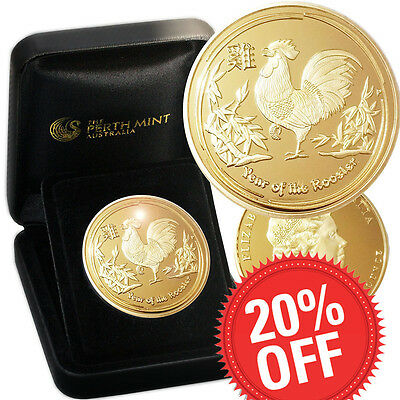 2017 Year of the Rooster 1 oz Gold Coin Perth Mint Case Copy Pure Fun COA 1oz