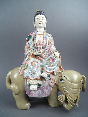 Fine Old Chinese Porcelain Famille Rose 19th/20th Republic Beauty On Elephant #2