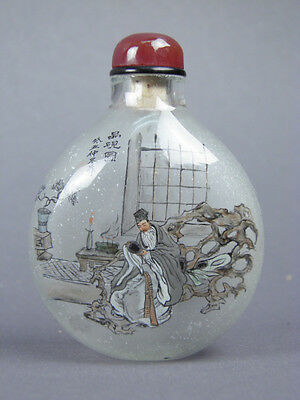 Fine Old Chinese Signed Reverse painted Snuff Bottle Carving Scholar Art