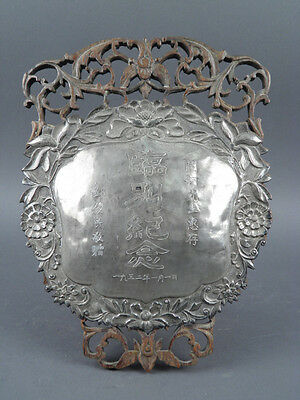 Fine Old Chinese Signed Dated Silver Sterling Export Plaque Scholar Work of Art