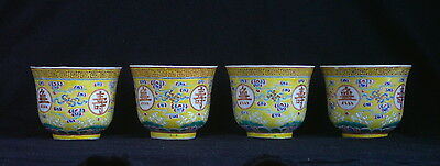 Antique Chinese Porcelain Cups
