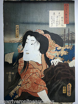 Original Japanese Woodblock Print Kunisada 1852 Actor Print Foggy Coast